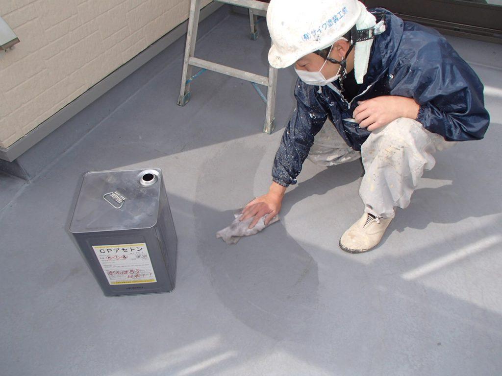 さいたま市外壁塗装,埼玉県ガイナ,遮断熱塗料,家の塗り替え,ベランダ防水塗装