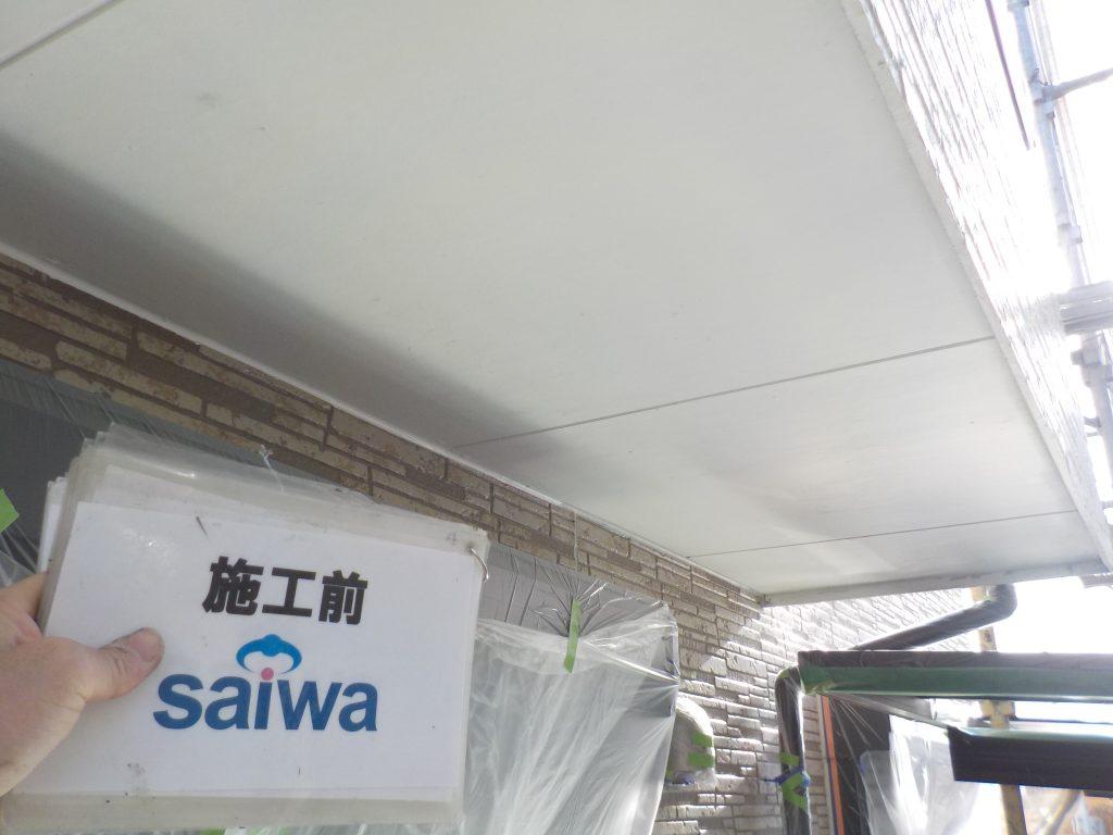 遮断熱塗料GAINA,指扇外壁塗装,さいたま屋根外壁塗装,GAINA施工認定店,埼玉県ガイナ塗装,ラジカル塗料,パーフェクトトップ,日本ペイント,ブラウン外壁,外壁雰囲気,埼玉県,さいたま市,雨戸塗装,屋根塗装,外壁塗装,家の塗り替え,一級塗装技能士,付帯部塗装,さいたま市サイワ塗装工業,シーリング工事,ガイナ塗装,UVペリアート,雨漏りさいたま,雨漏り調査,塗装さいたま塗装施工事例,塗装専門店,サイディング,光触媒.遮断熱塗料ガイナ,マンション塗装,アパート塗装,公共工事,ビル塗装,一般住宅塗装,大規模改修工事