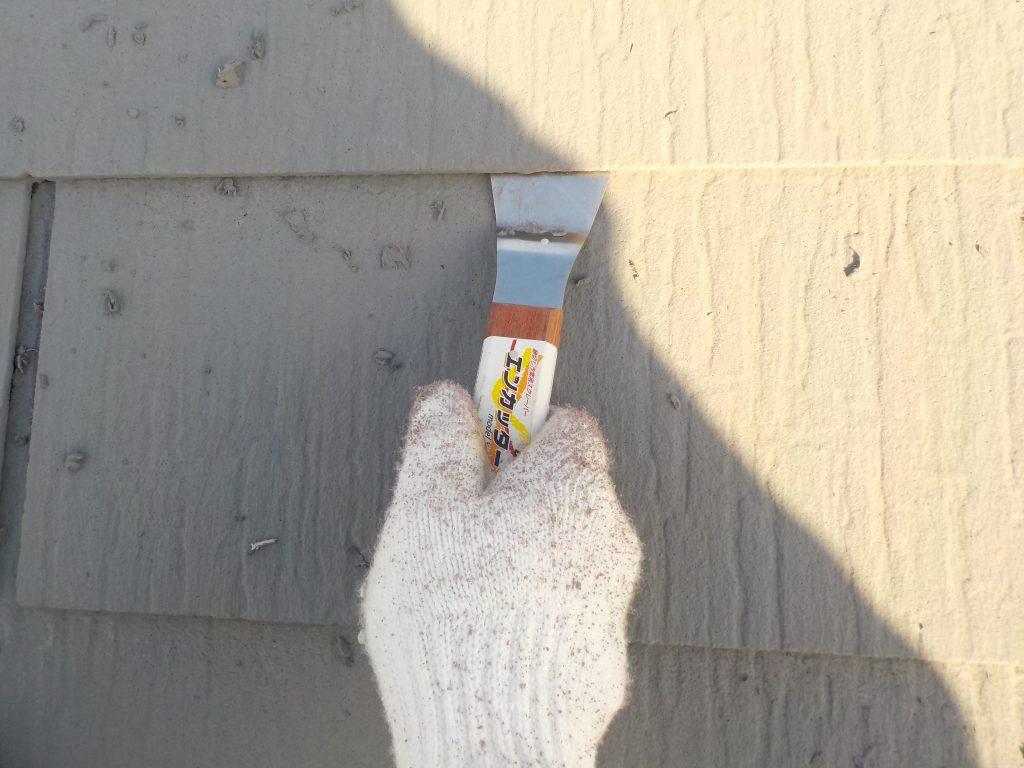 ベランダ防水工事,FRPトップコート,屋根GAINA,屋根塗装,屋根遮熱塗装,破風塗装,さいたま市外壁塗装,川越市外壁塗装,GAINA施工認定店,さいたま市GAINA施工認定店,ガイナ,日進産業GAINA,さいたま市屋根外壁塗装,遮断熱塗料,遮熱塗料,サイワ塗装工業,暖かみのある色,川越市外壁塗装,さいたま市外壁塗装,さいたま塗装専門店,外壁塗装,屋根塗装,シーリング打ち替え,ベランダFRP,FRPトップコート,ベランダ防水工事,さいたま市外壁塗装,,,,さいたま市,さいたま市塗り替え,一般住宅,家塗り替え,埼玉県,塗り替え,外壁塗装,外壁サイディング塗装,遮断熱塗料ガイナ,さいたま市外壁塗装,屋根外壁塗装,シーリング,ひび割れ補修,タスペーサー,サイワ塗装工業,下地処理,ベージュ,日進産業ガイナ,施工認定店,家の塗り替え
