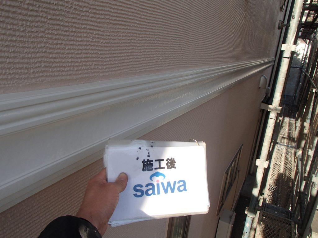 幕板塗装,さいたま市,さいたま市塗り替え,クールタイトシリコン,遮熱塗料,ラジカル制御型塗料,パーフェクトトップ,高耐久性,一般住宅,家塗り替え,埼玉県,塗り替え,外壁塗装,外壁サイディング塗装,遮断熱塗料ガイナ,さいたま市外壁塗装,屋根外壁塗装,シーリング,ひび割れ補修,タスペーサー,サイワ塗装工業,下地処理,ベージュ,日進産業ガイナ,施工認定店,家の塗り替え