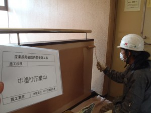 内部塗装,さいたま市,北区塗装,さいたま市塗装,埼玉県塗装,ひび割れ