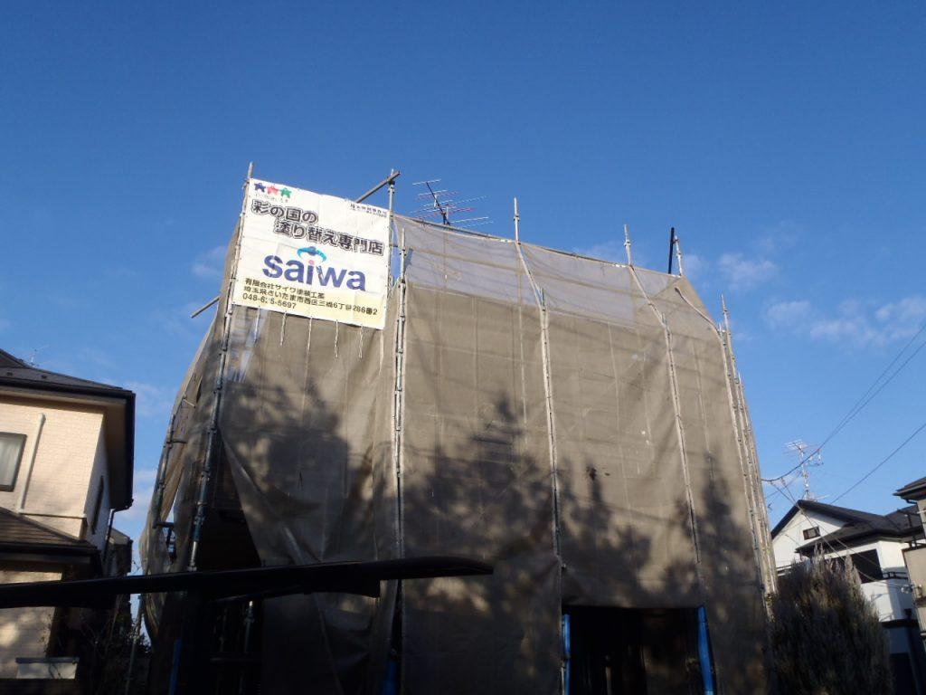 埼玉外壁塗装 さいたま市外壁塗装 雨漏りUVプロテクトクリアー
