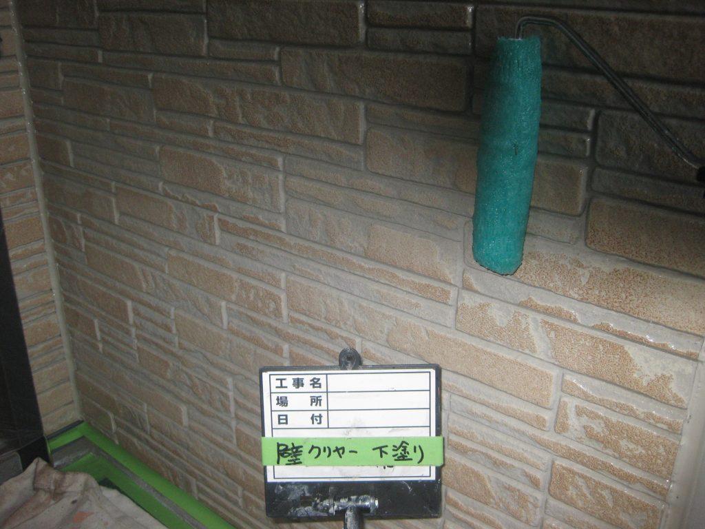 埼玉県,さいたま市,さいたま市外壁塗装,UVプロテクトクリアー,クリア塗装,サイディングクリアー塗装,外壁塗装,さいたま市外壁塗装評判,新築時の仕上がり,家の塗り替え外壁下塗り