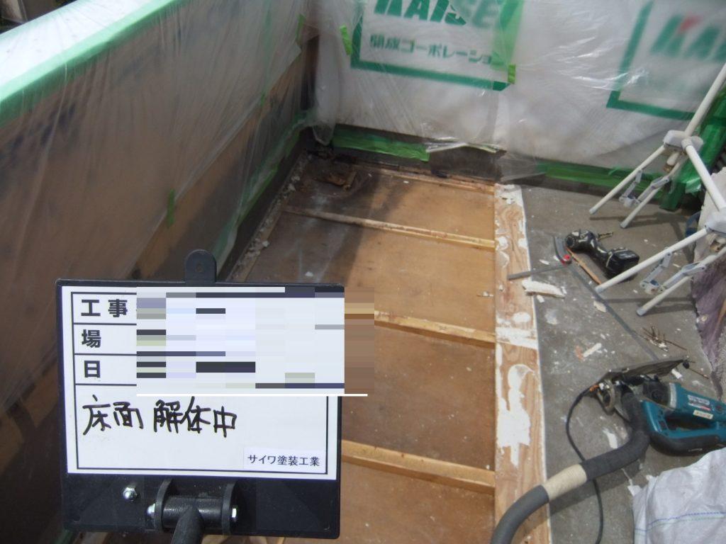 埼玉県,さいたま市外壁塗装,雨漏り119,雨漏り,屋根外壁塗装,さいたま雨漏り,修繕工事,アパート,シーリング,サイディング