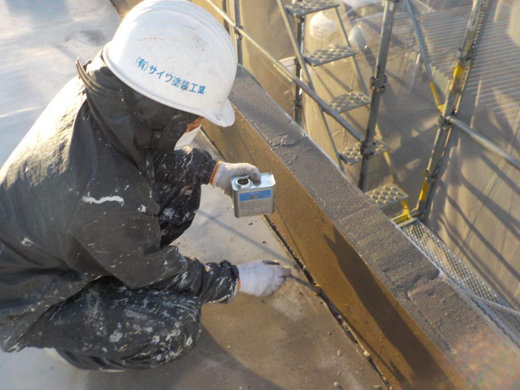 屋上防水工事,立ち上がり防水工事,ウレタン防水工事,さいたま市,さいたま市塗り替え,一般住宅,家塗り替え,埼玉県,塗り替え,群馬県防水工事,GAINA塗り替え,屋根温度差,屋根温度変化,屋根遮熱,セルフクリーニング,光触媒,TOTO,ハイドロテクト,外壁塗装,外壁サイディング塗装,遮断熱塗料ガイナ,さいたま市外壁塗装,屋根外壁塗装,シーリング,ひび割れ補修,タスペーサー,サイワ塗装工業,下地処理,ベージュ,日進産業ガイナ,施工認定店,家の塗り替え,さいたま市浦和区,浦和外壁塗装,屋上防水工事,ウレタン防水工事,ベランダ防水工事,外壁塗装シーリング,群馬県緑区防水工事,防水層,通気シート,工場塗装,アパート塗装,マンション改修,大規模修繕,屋上改修工事