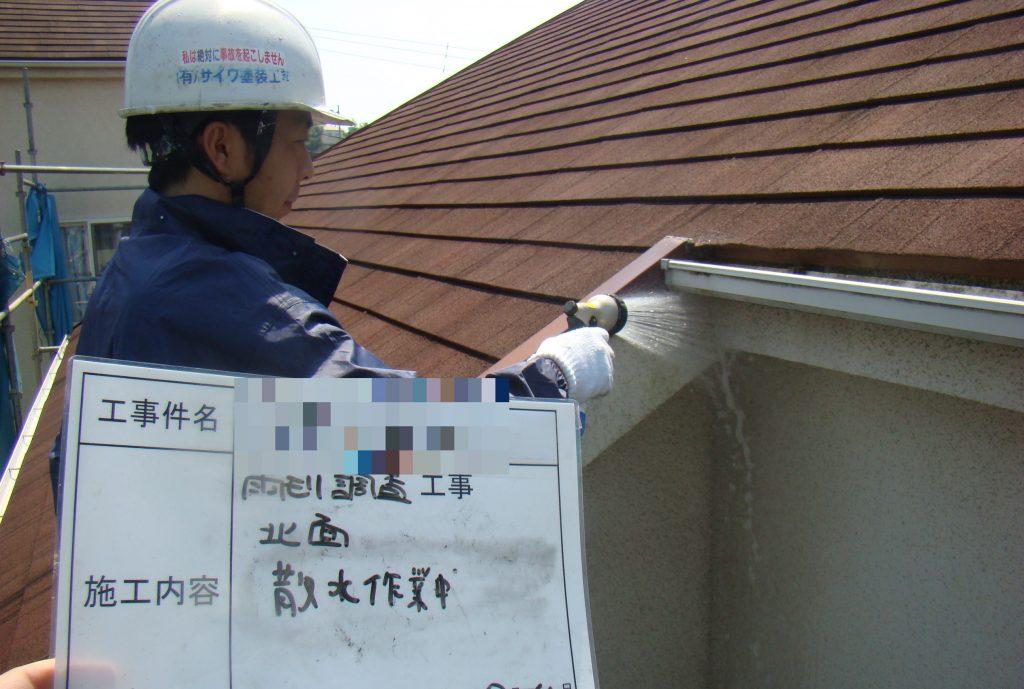雨漏りさいたま,雨漏り調査,千葉雨漏り,埼玉雨漏り実績,埼玉県,さいたま市,雨漏り119,雨漏り調査,散水調査,シーリング,コーキング,防水工事,雨漏り119さいたま店,赤外線カメラ,赤外線,雨漏り修繕工事,サイワ塗装工業,さいたま市外壁塗装,屋根外壁塗装,埼玉外壁塗装専門店,大規模改修工事,アパート塗装,高所作業車,雨漏り修理さいたま,宮崎県仙台市,宮崎雨漏り,雨漏り119,山形雨漏り,マンションの雨漏り,修繕工事,治らない雨漏り,雨漏り調査,雨漏り修繕例,施工事例,雨漏り修繕施工事例,マンション改修工事,雨漏り改修,赤外線画像,さいたま市外壁塗装,埼玉屋根外壁塗装,埼玉雨漏り,アパート塗装,工場改修工事,大規模改修工事,東京都雨漏り