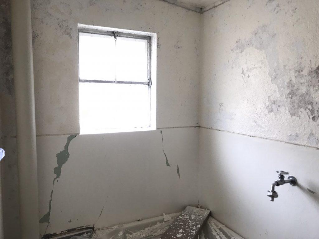 お風呂場リフォーム,お風呂塗装,埼玉県さいたま市,さいたま市屋根外壁塗装,塗装工事,アパート塗装,埼玉県さいたま市,さいたま市リフォーム,リフォーム,塗装工事,お風呂壁塗装,サイワ塗装工業,浴室塗装,内壁塗装,さいたま市西区塗装,さいたま市外壁塗装,埼玉外壁塗装,さいたま評判外壁塗装,外壁塗装専門店,クリアー塗装,施工事例,屋根外壁塗装,サイワ塗装工業,ガイナ施工認定店,UVプロテクトクリアー塗装さいたま,FRPトップコート,さいたまベランダ防水工事,シーリング,コーキング,シーリング施工,シーリング打ち替え,さいたまシーリング工事,さいたま市,さいたま市塗り替え,一般住宅,家塗り替え,埼玉県,塗り替え,川越市塗装,川越市GAINA塗り替え,屋根温度差,屋根温度変化,夏の暑さ,冬の寒さ,GAINA温度変化,屋根遮熱,セルフクリーニング,光触媒,TOTO,ハイドロテクト,外壁塗装,外壁サイディング塗装,遮断熱塗料ガイナ,さいたま市外壁塗装,屋根外壁塗装,シーリング,ひび割れ補修,タスペーサー,サイワ塗装工業,下地処理,ベージュ,日進産業ガイナ,施工認定店,家の塗り替え,さいたま市浦和区,浦和外壁塗装,屋上防水工事,ウレタン防水工事,ベランダ防水工事,外壁塗装シーリング,一級塗装技能士,一級防水施工技能士,FRPトップコート.ベランダ防水,雨樋塗装,付帯部塗装,ベランダ防水工事完了