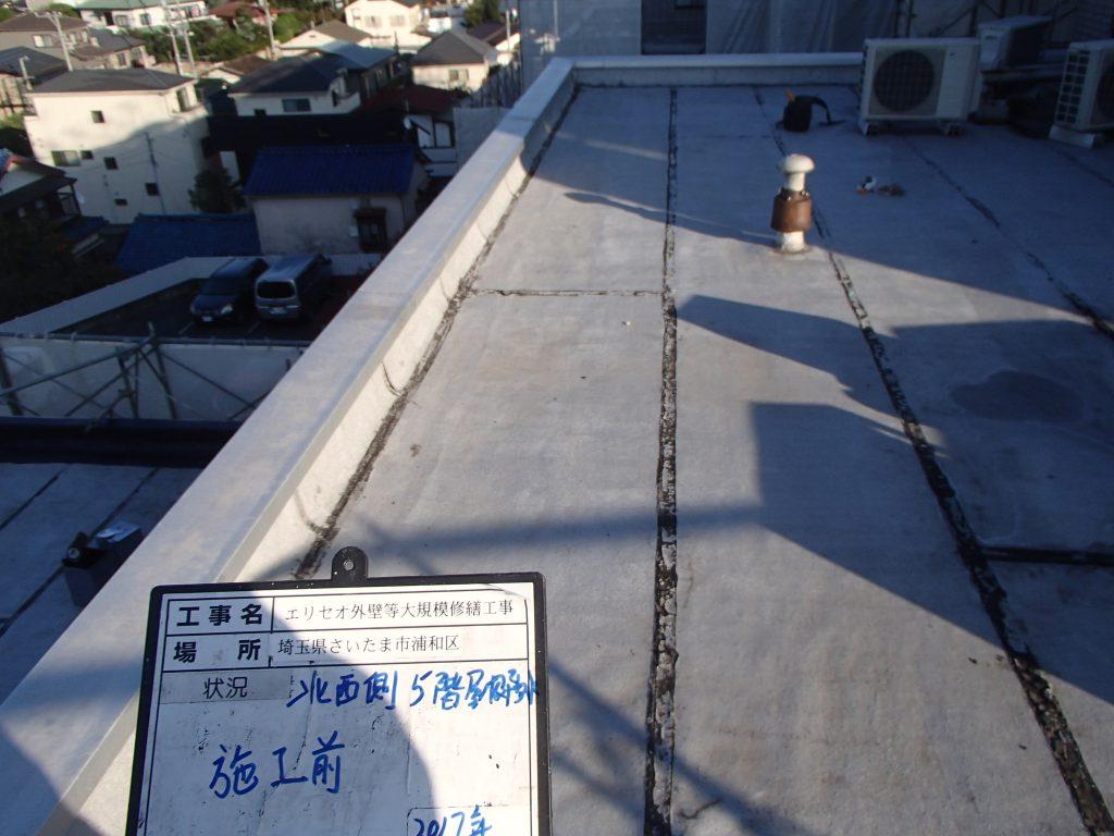 浦和マンション防水工事