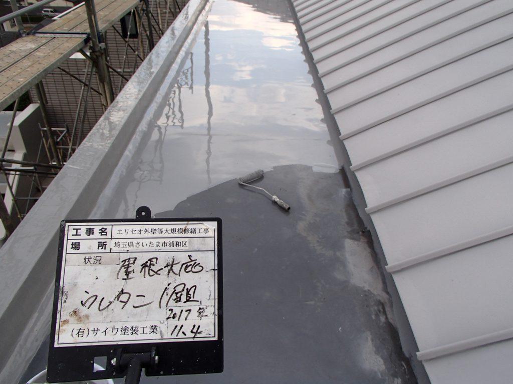 屋上防水工事ウレタン防水1層目