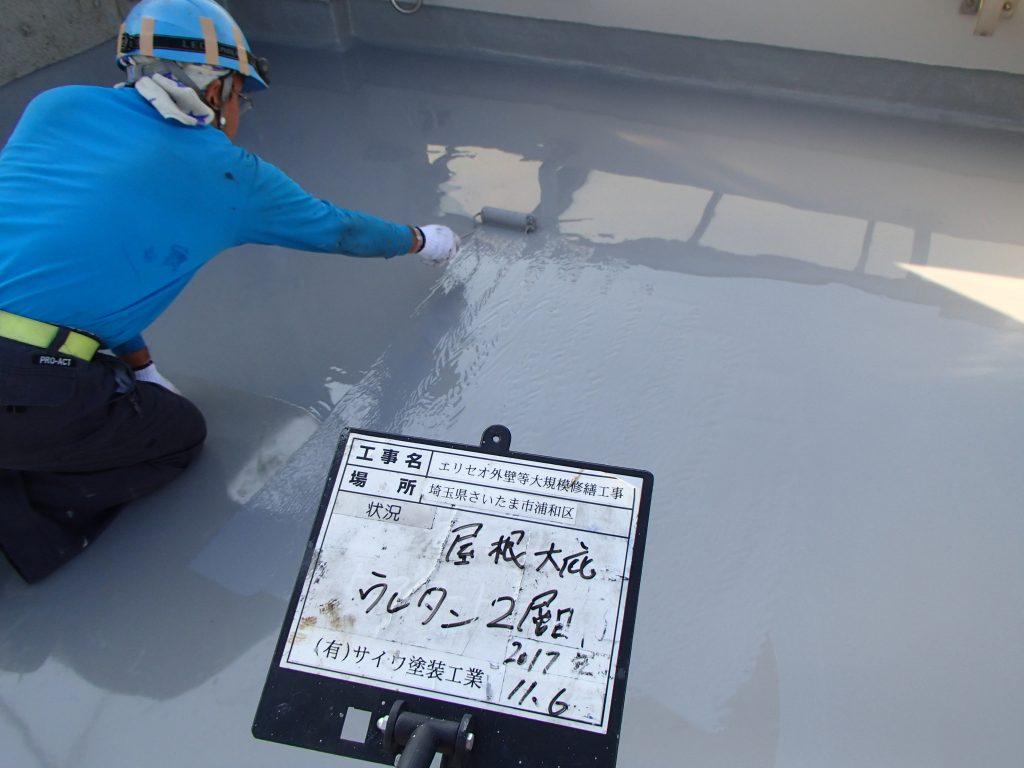 屋上 ウレタン防水工事