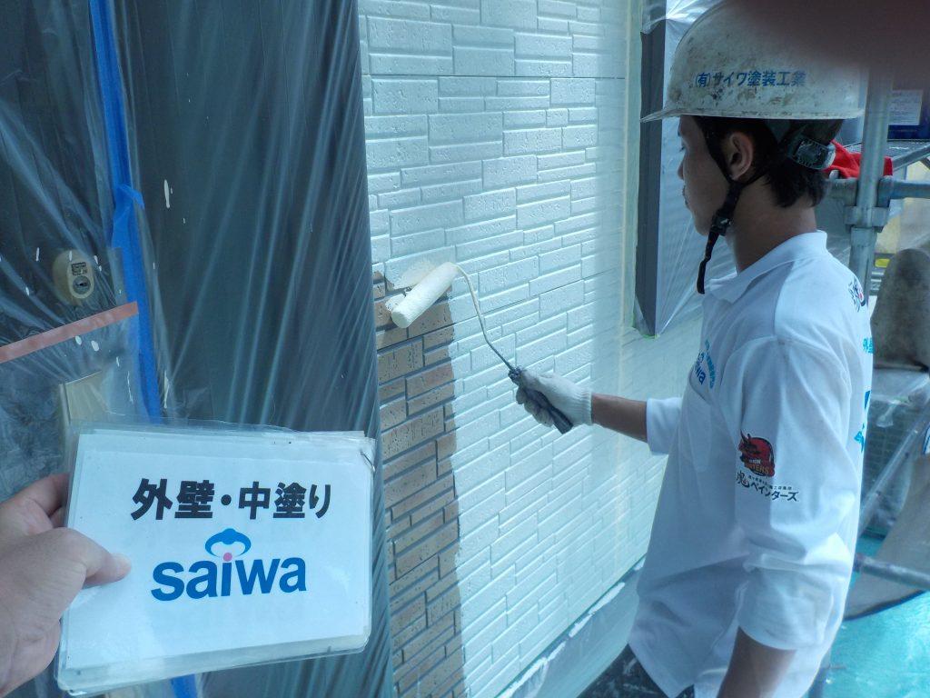 外壁塗装工事施工事例
