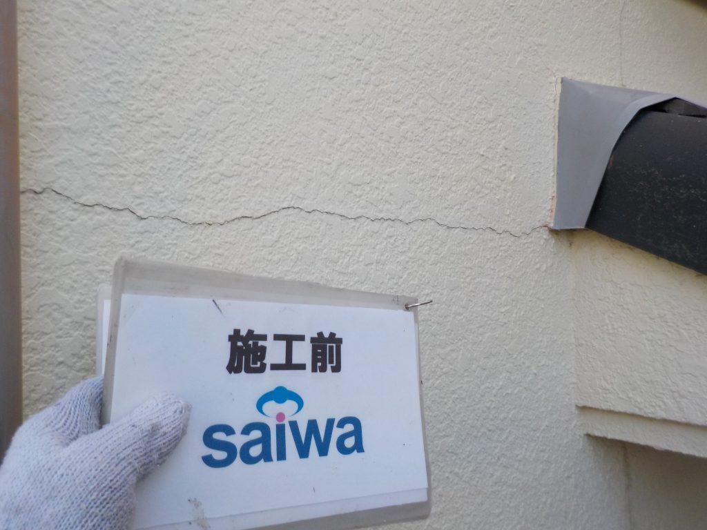 外壁塗装施工写真