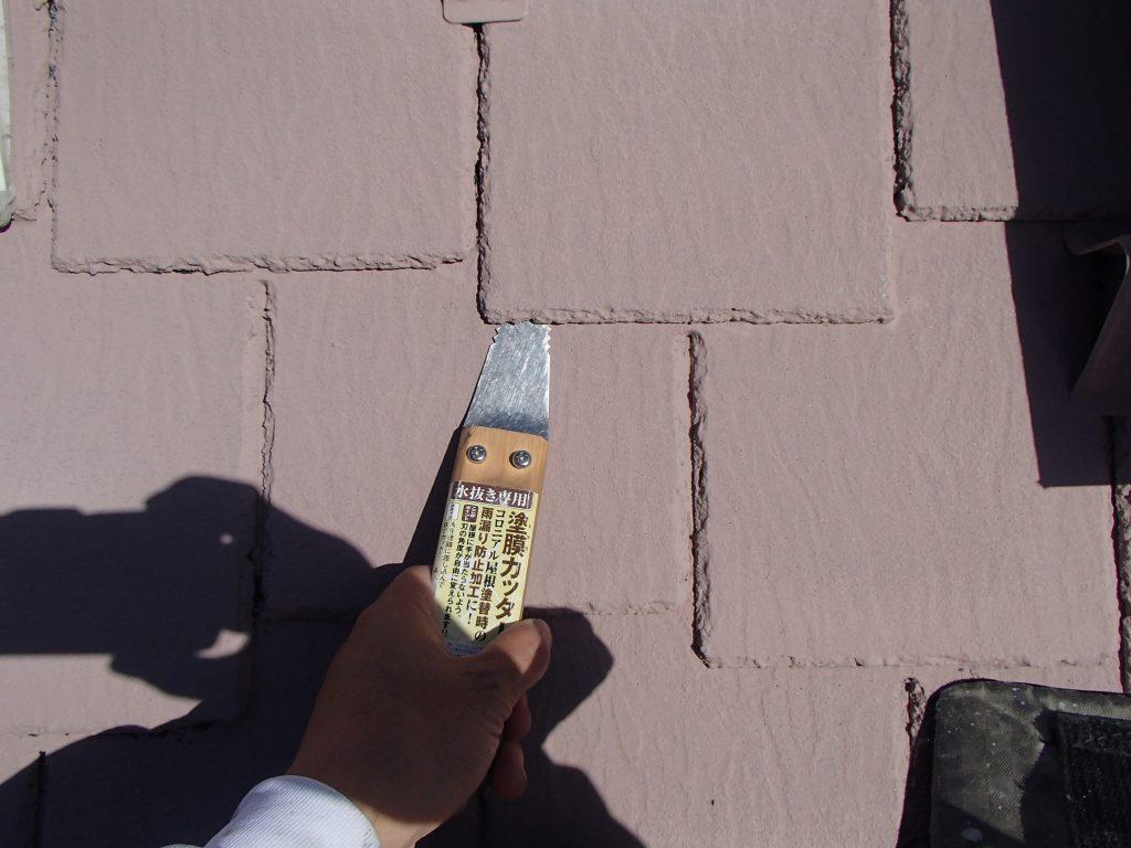 屋根遮断熱塗装