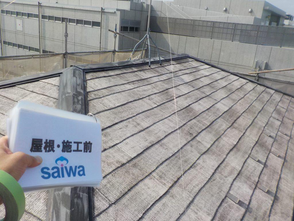 サイワ塗装工業施工事例