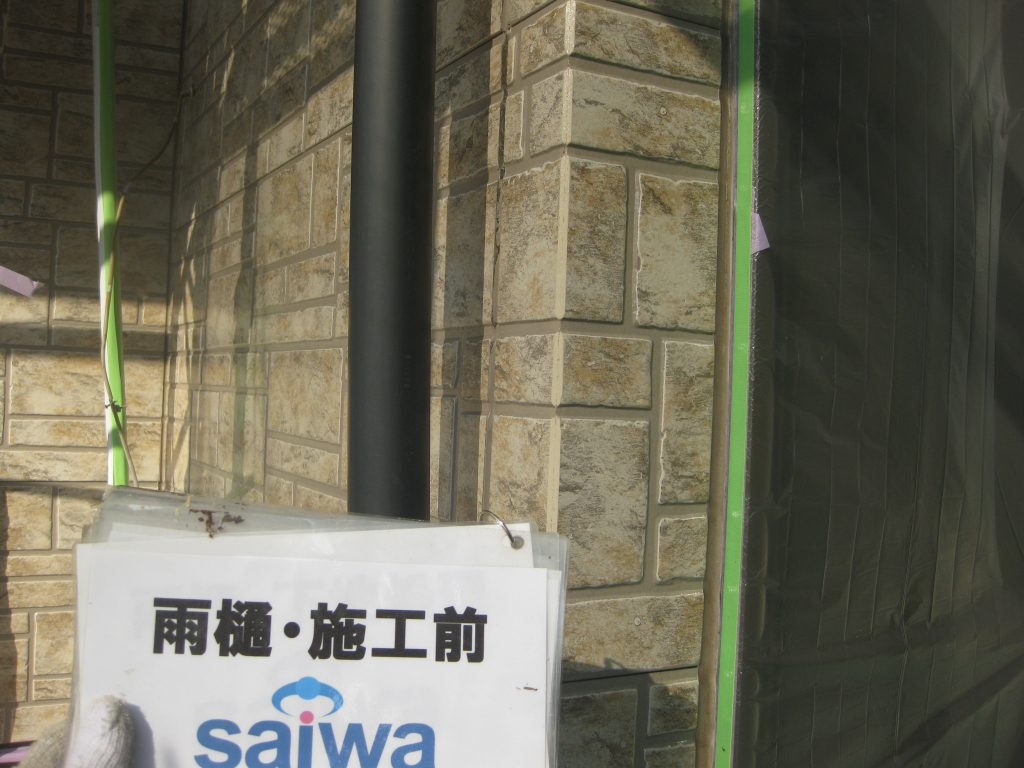 外壁塗装施工事例