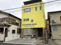 さいたま市外壁塗装 サイワ塗装工業