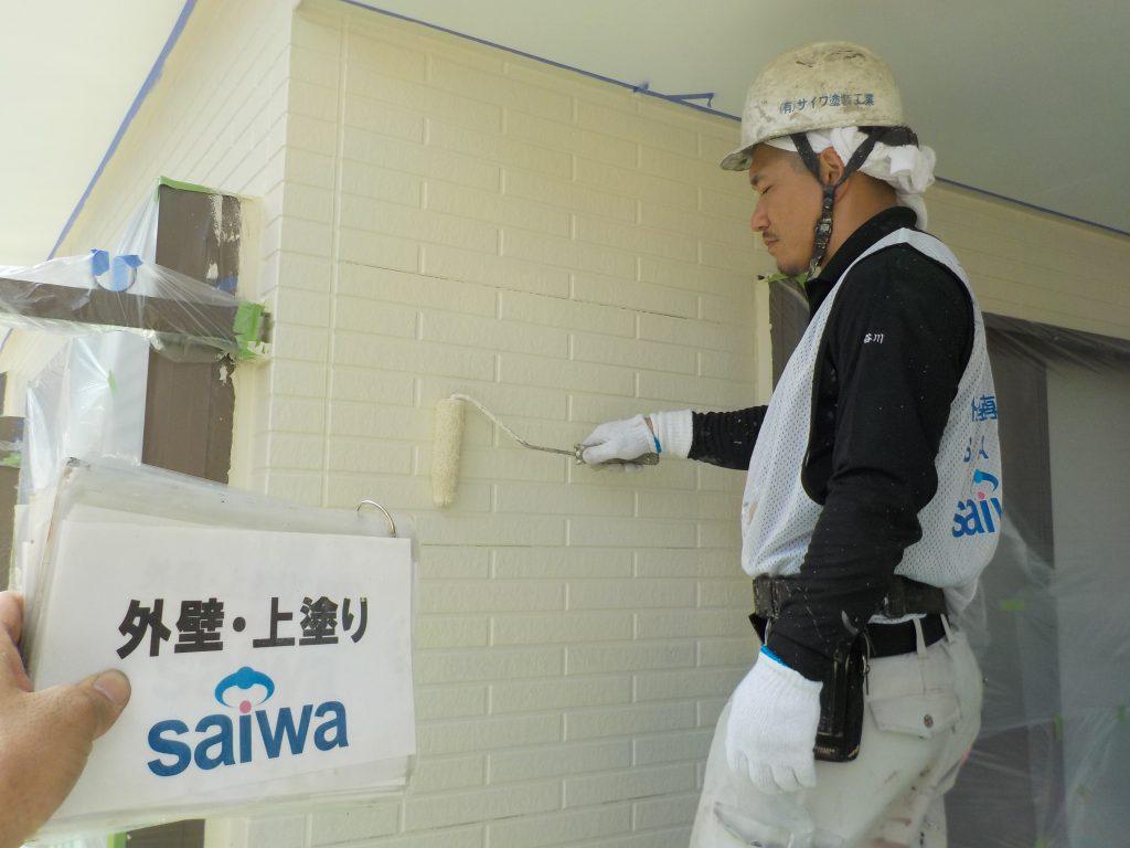 施工事例外壁塗装