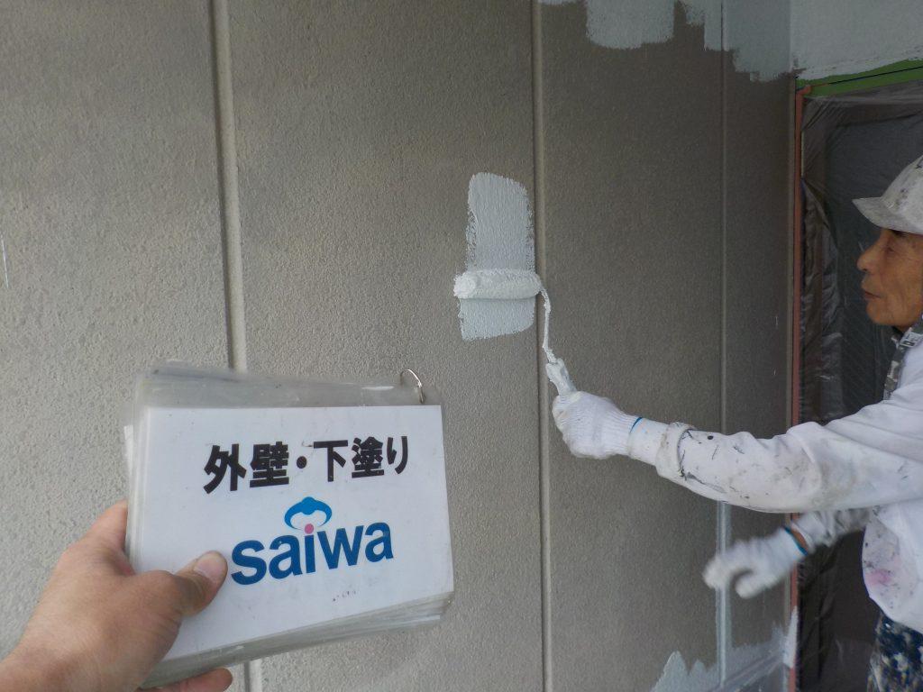 さいたま市外壁塗装