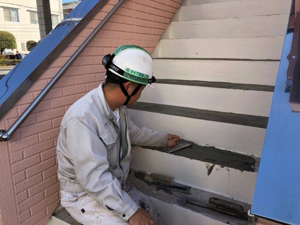 階段下地形成 カチオン