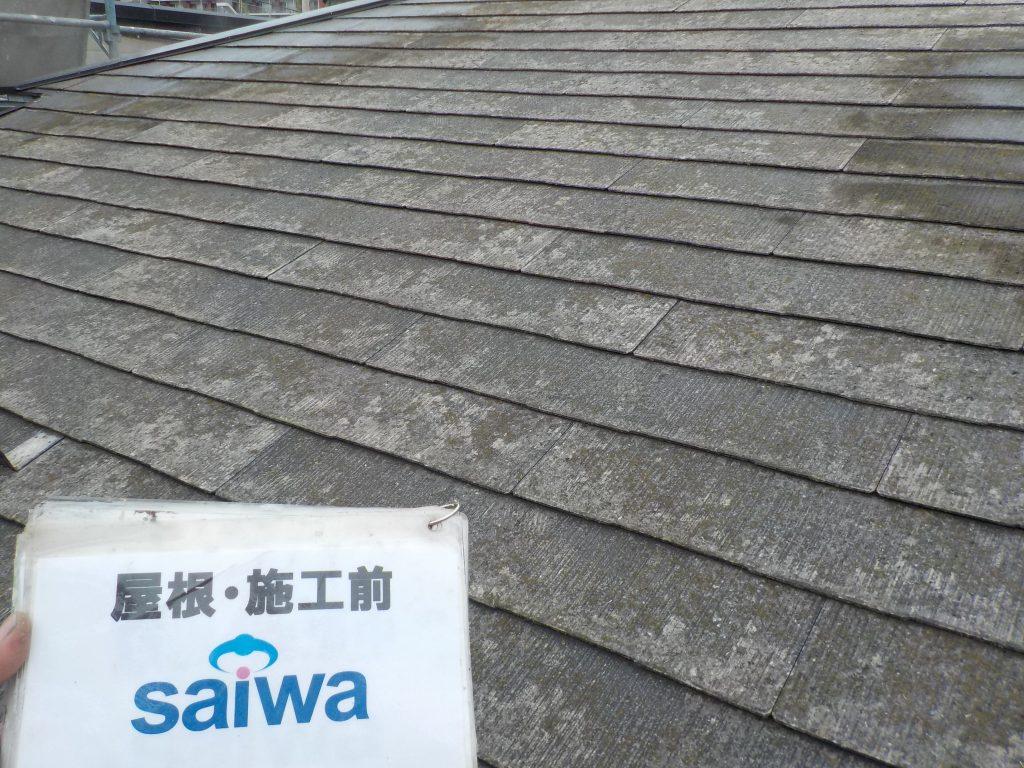 さいたま市 ガイナ屋根塗装