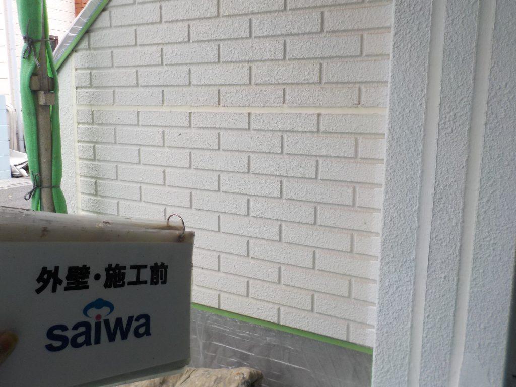 外壁の塗り替えガイナ