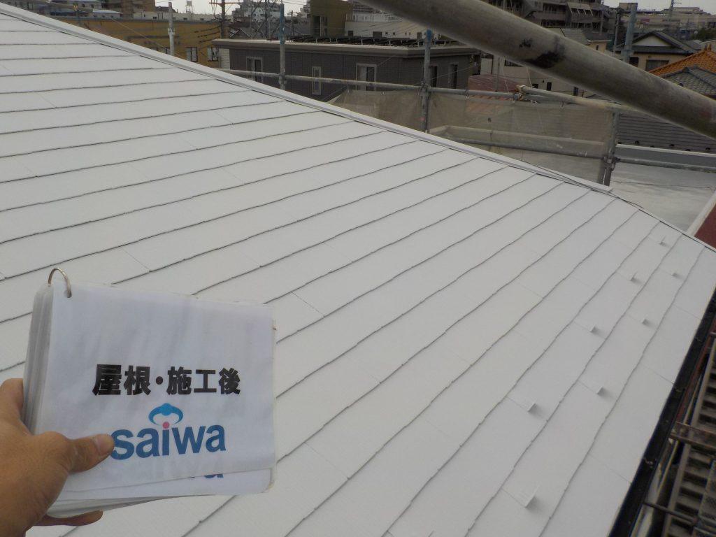 屋根ガイナ塗装 塗り替え サイワ塗装工業