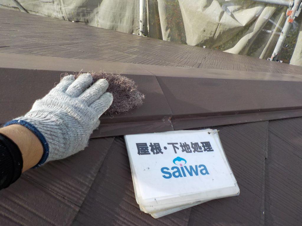 屋根付帯部塗装