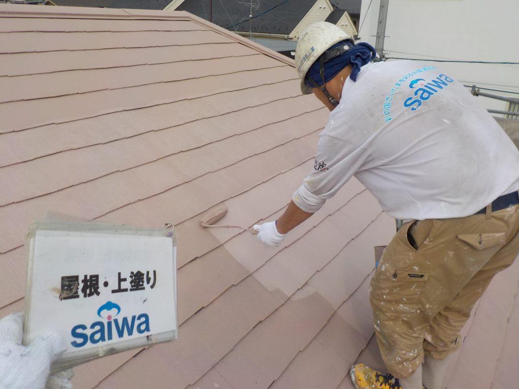 屋根塗装さいたま