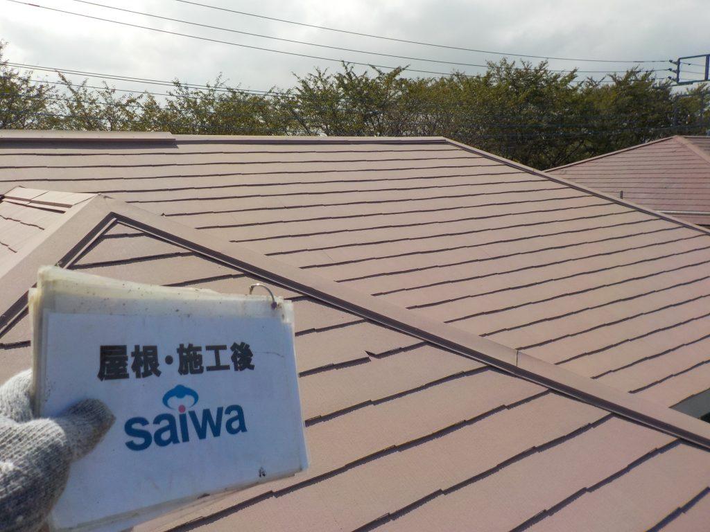 屋根ガイナ さいたま