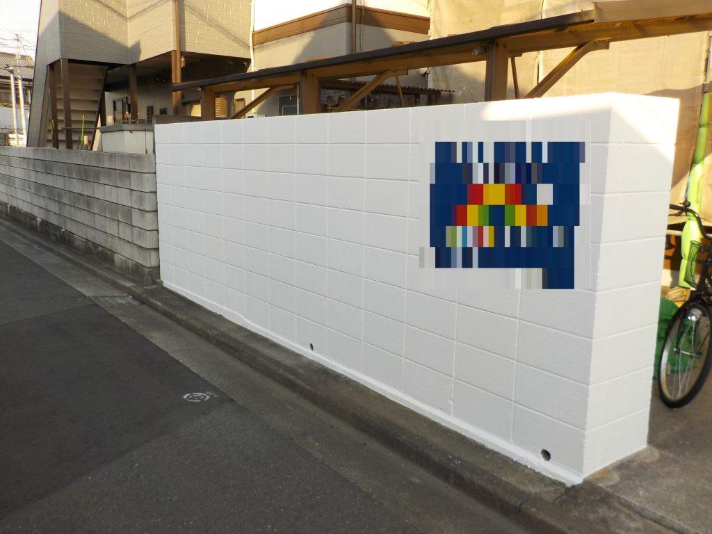 外構 エクステリア 塀 塗装