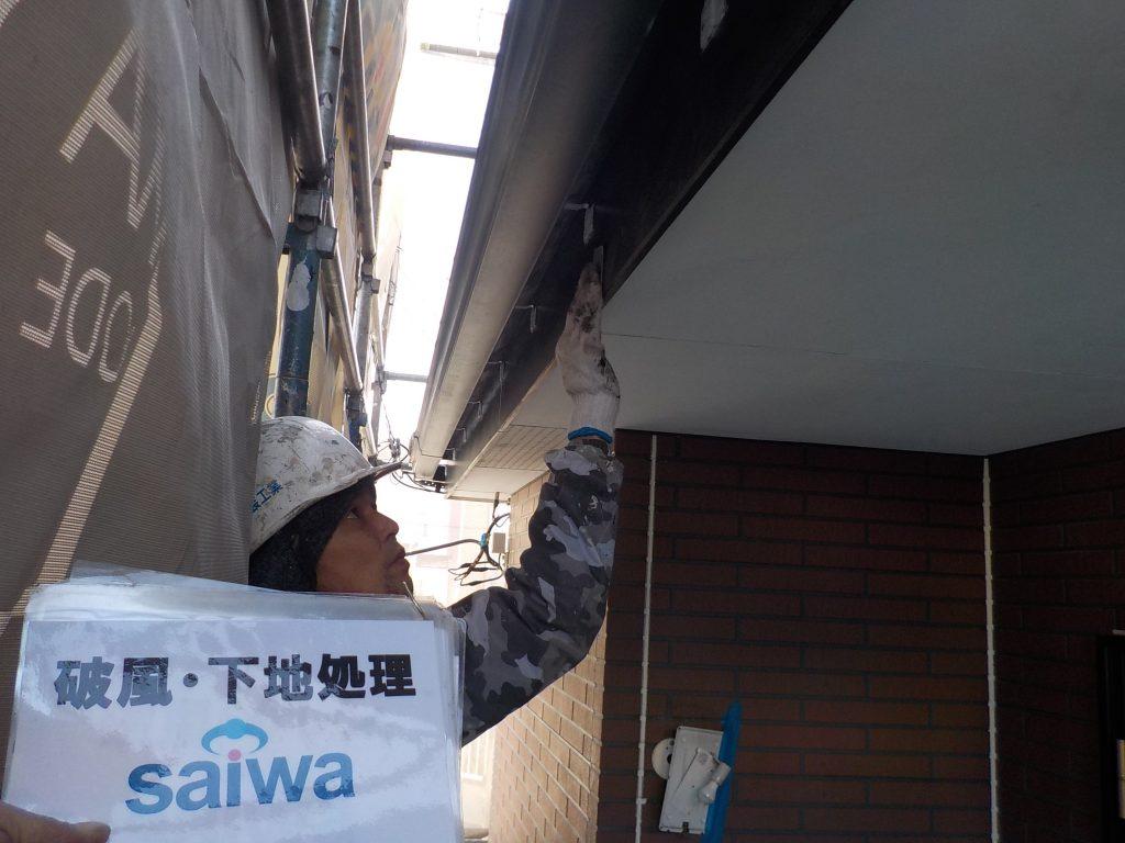 軒天 天井 塗り替え