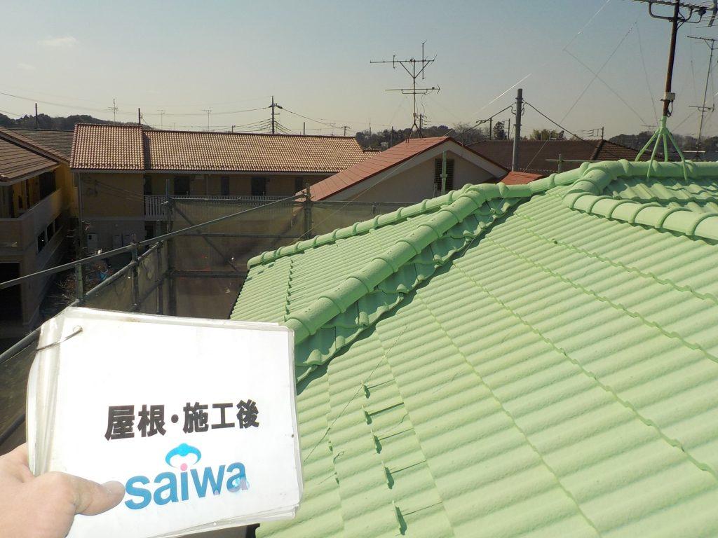 ガイナ屋根