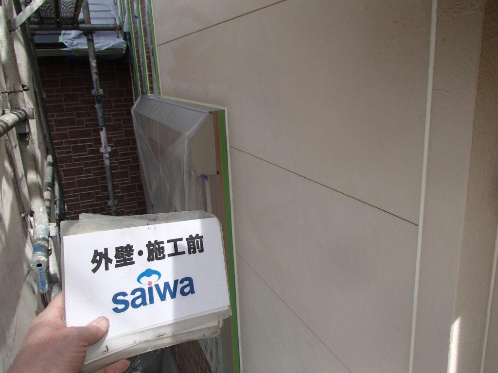 さいたま市 塗装専門店