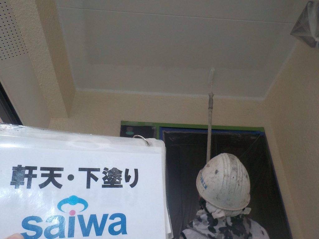 住宅塗装 埼玉