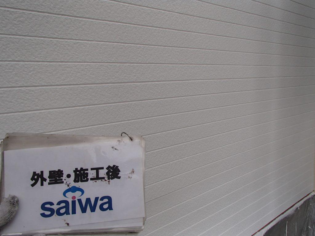 埼玉県 塗装