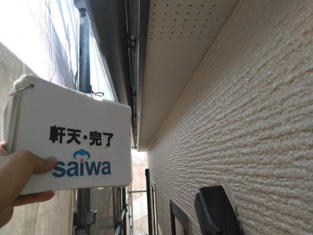 防カビ塗料 天井塗装