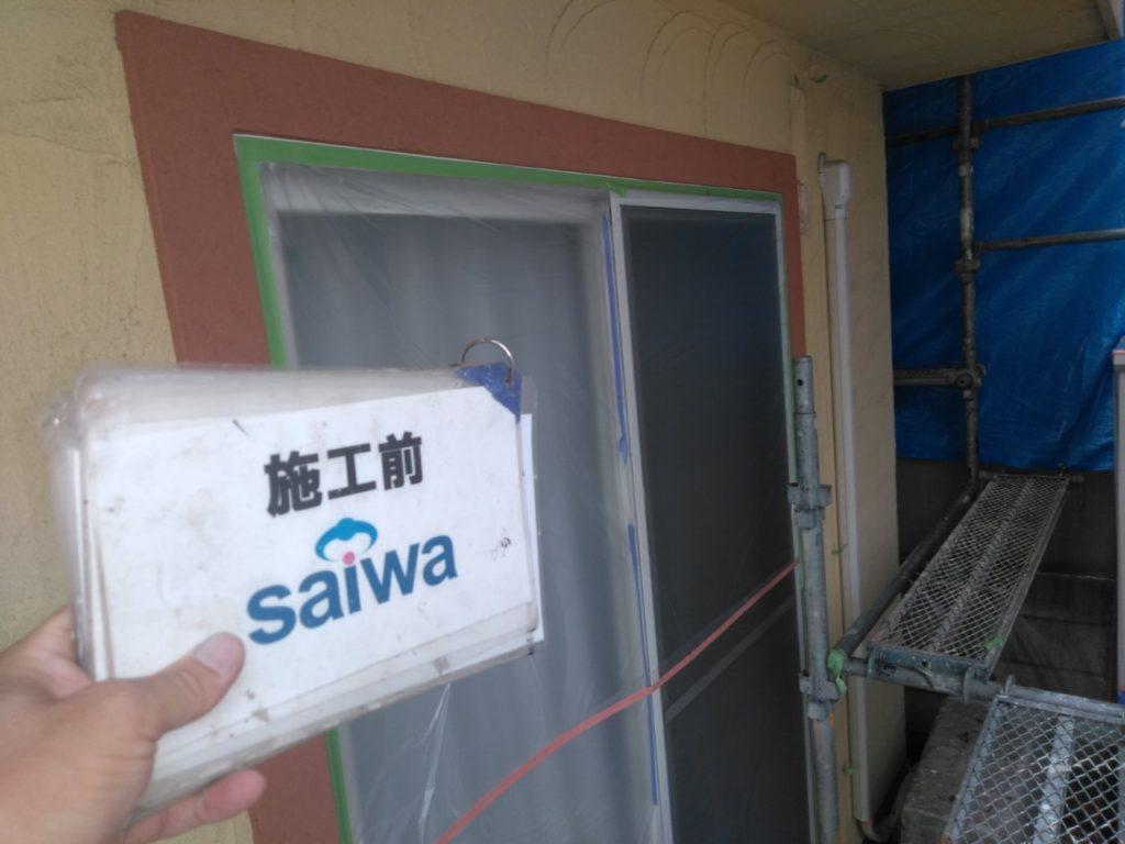 施工前 窓塗装