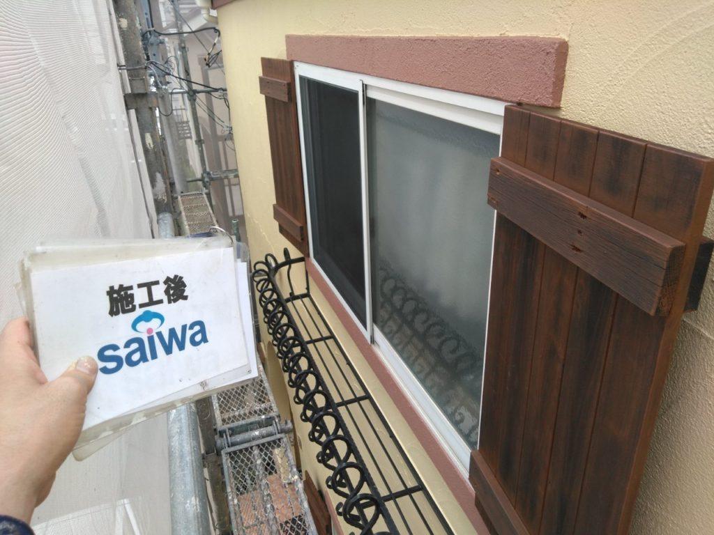 窓木枠塗装
