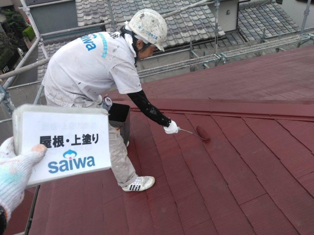 屋根塗装 上塗り サーモアイ
