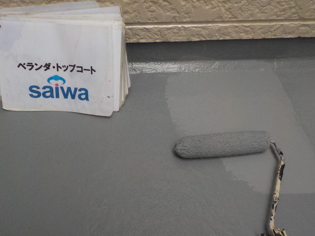ベランダ防水工事 さいたま市外壁塗装