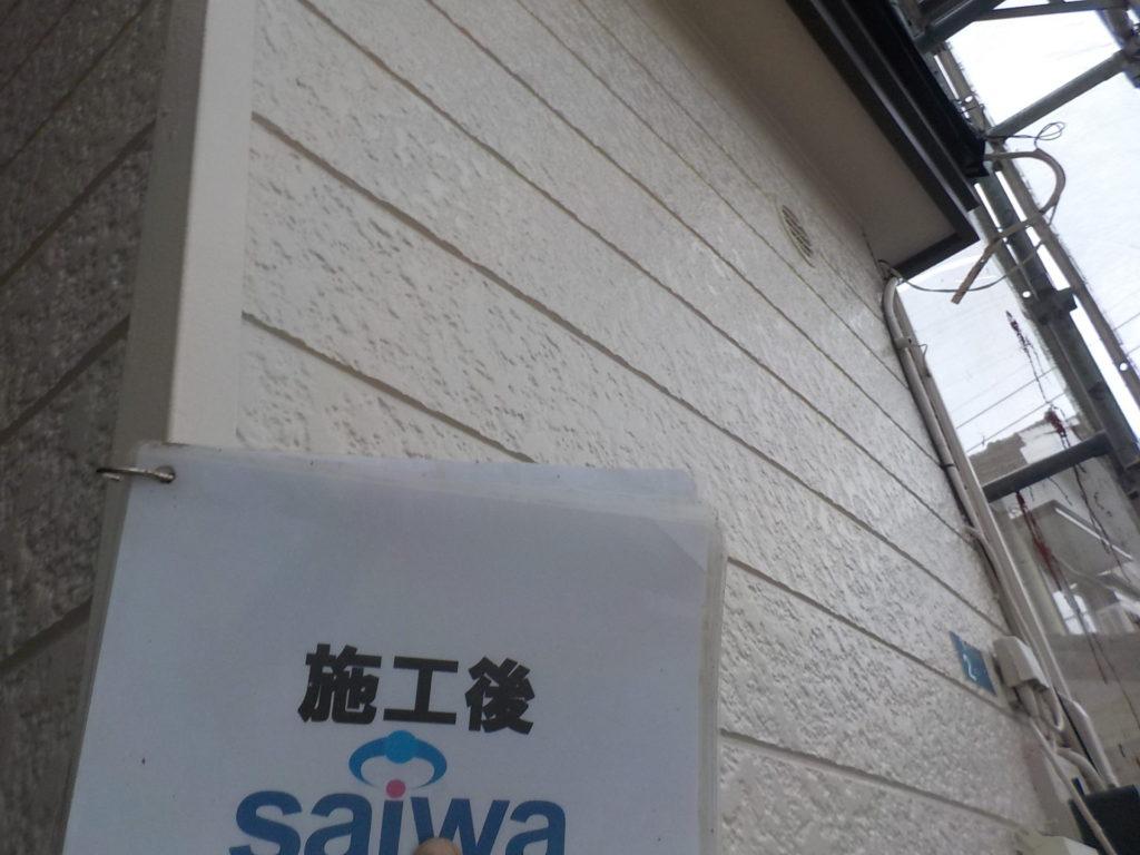 外壁塗装 日本ペイント