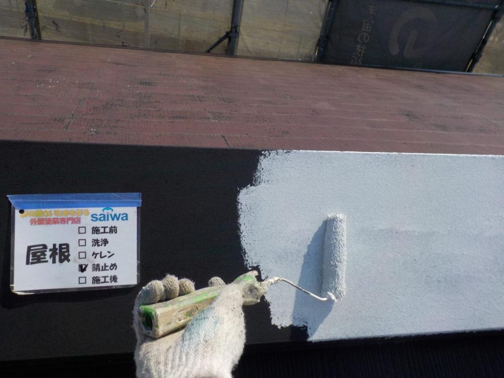 屋根錆止め 下塗り