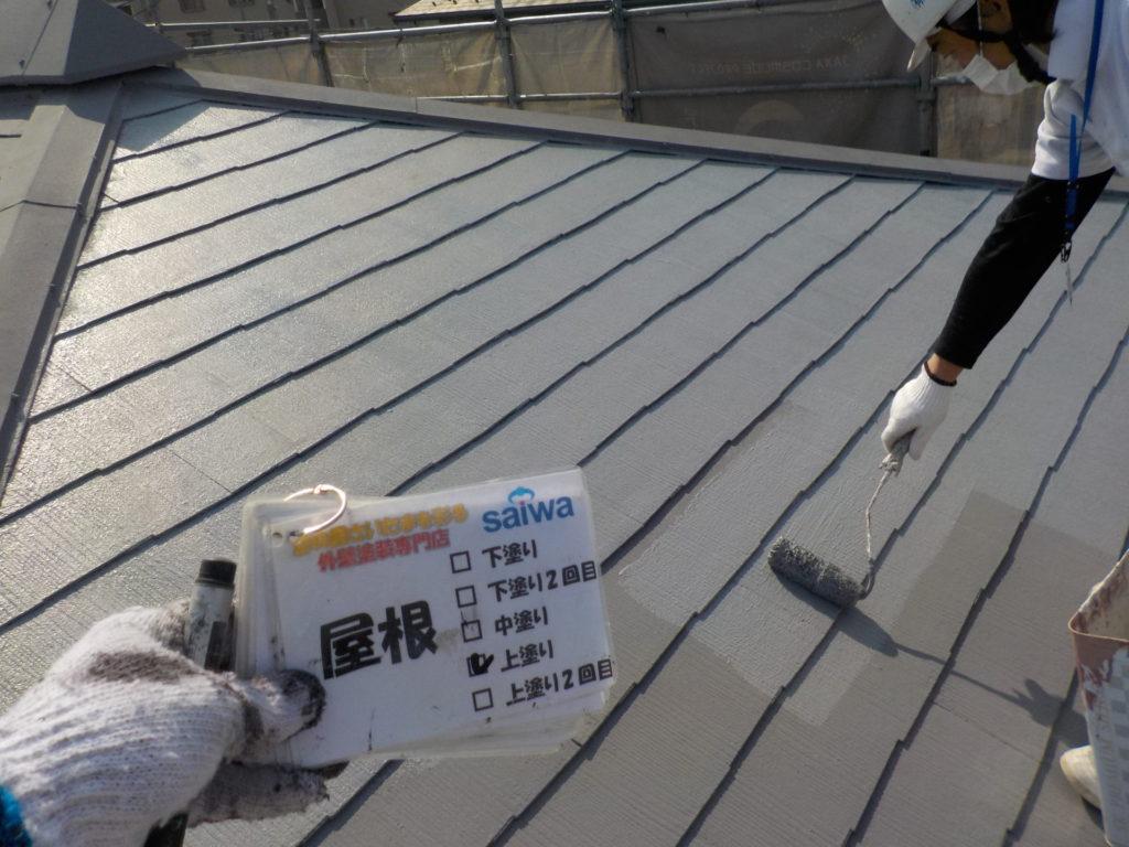 屋根塗装 上塗り ガイナ 日進産業
