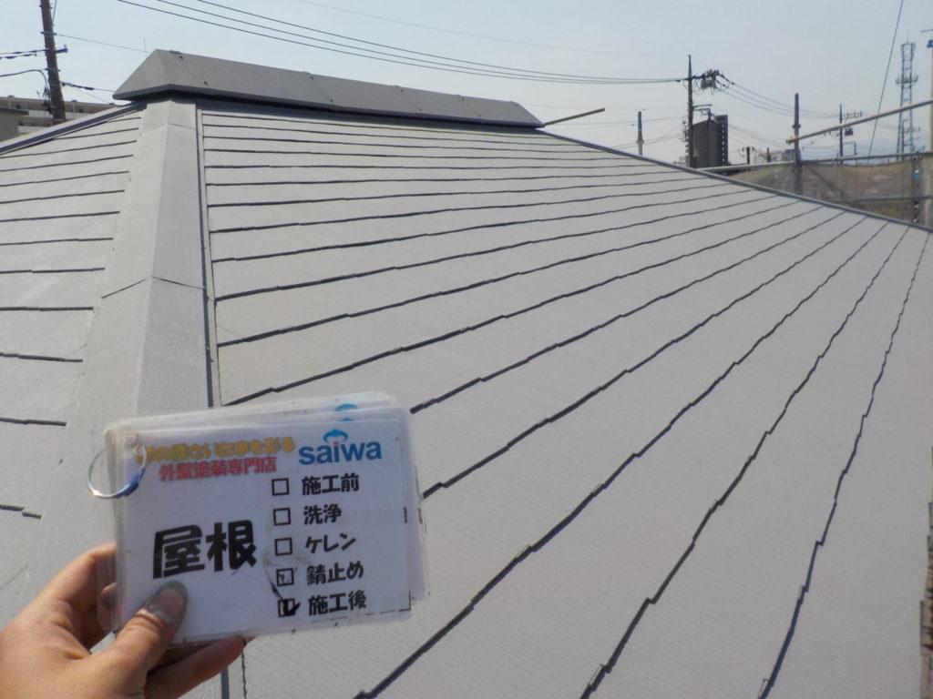 屋根塗装 さいたま市屋根塗装 錆止め 下塗り