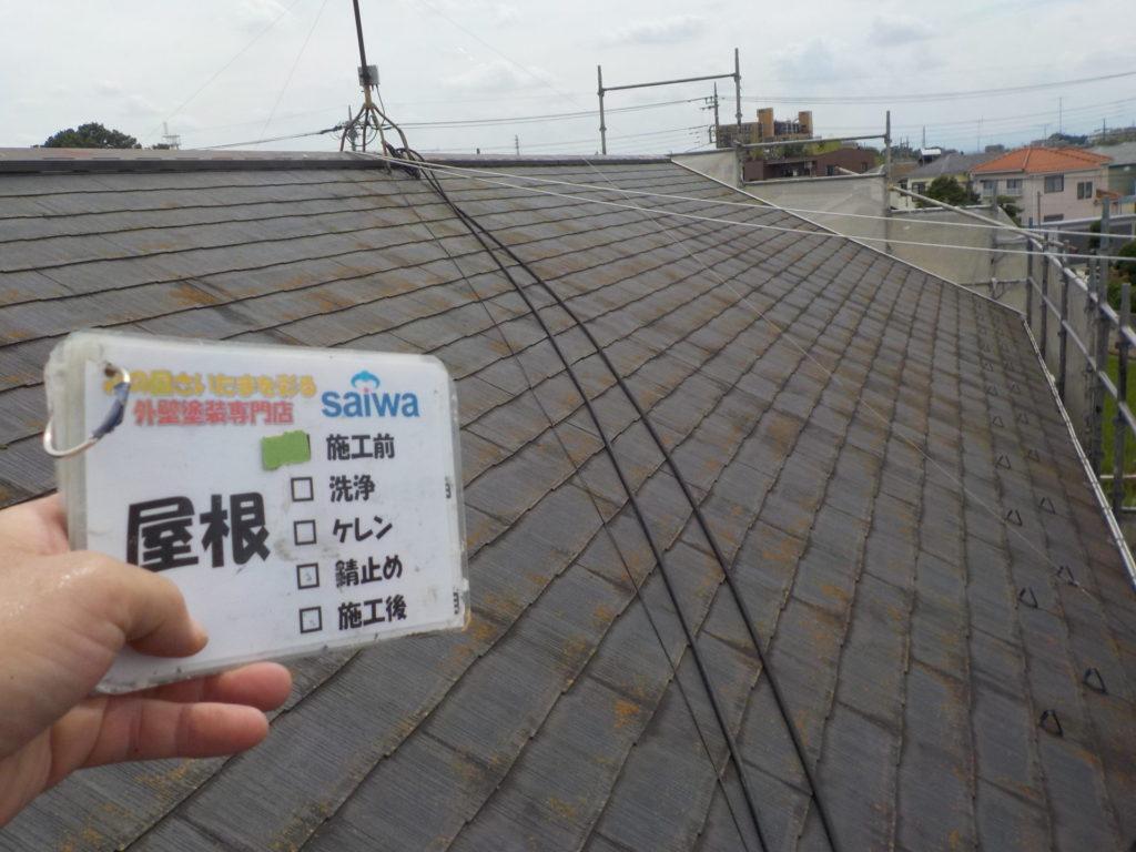 集合住宅 塗装工事 屋根塗装