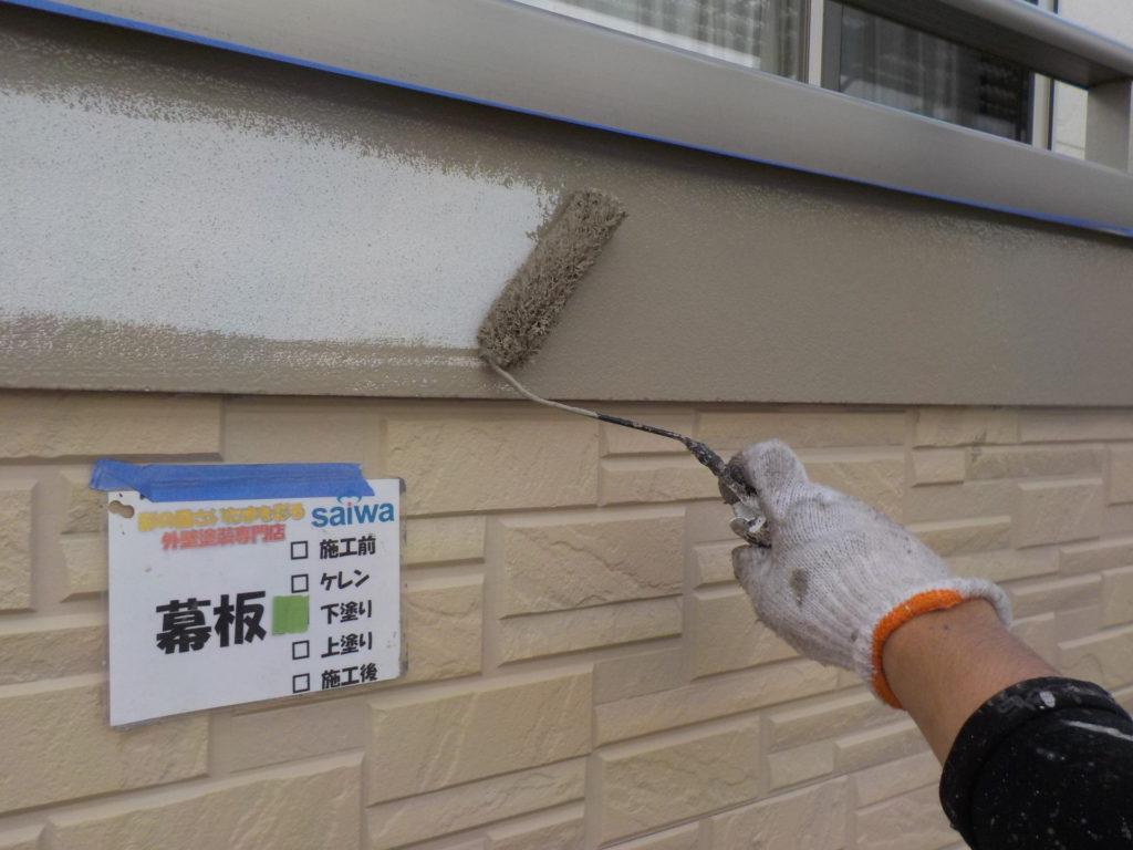 さいたま市外壁塗装 さいたま市三橋 西遊馬 幕板 サイワ塗装