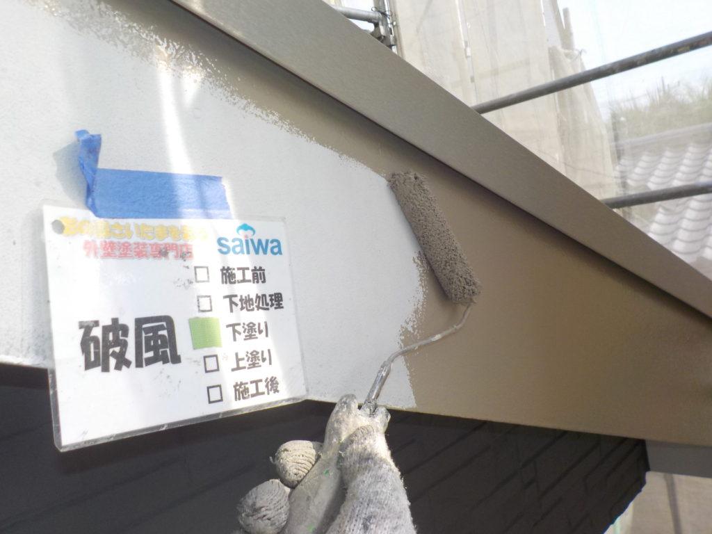 外壁施工後 さいたま市外壁塗装 さいたま市三橋 西遊馬