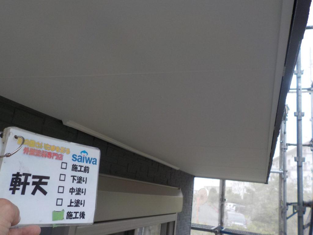 軒天塗装 付帯部塗装 外壁施工後 さいたま市外壁塗装 さいたま市三橋 西遊馬