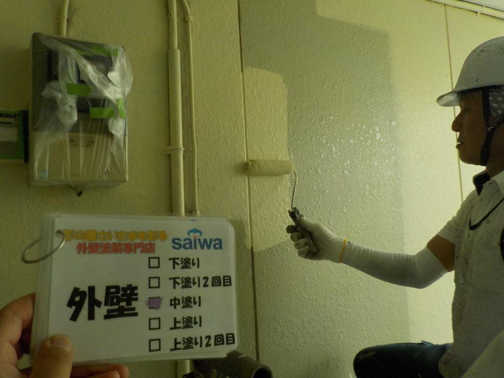 外壁塗装 アパート改修工事