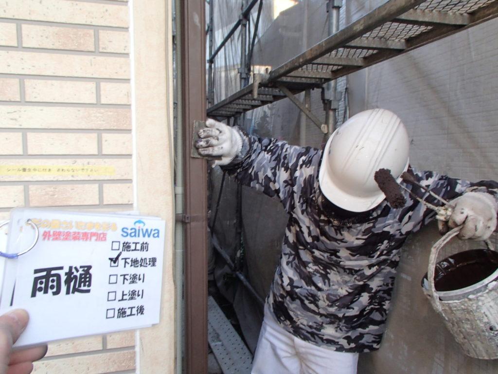 住宅塗装工事 フッ素